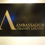 旅は休憩が大事!シンガポール→マカオに移動して、空港ラウンジでまったり!