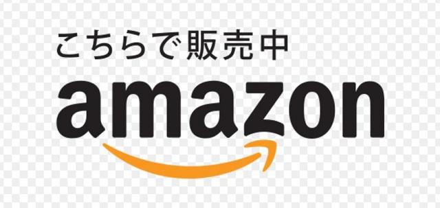 ama-jp
