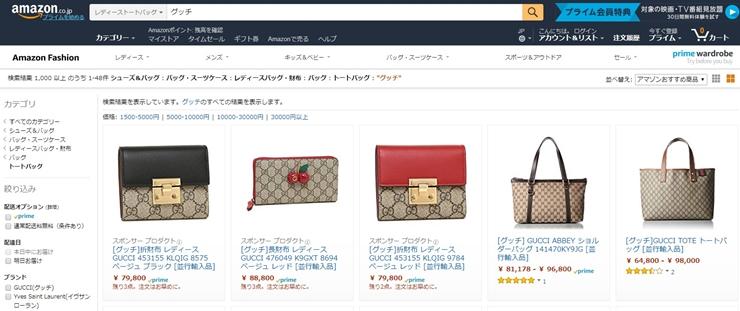 new product 93b81 9098a せどり(転売)で、狙い目なおススメブランド商品やジャンル5選 ...
