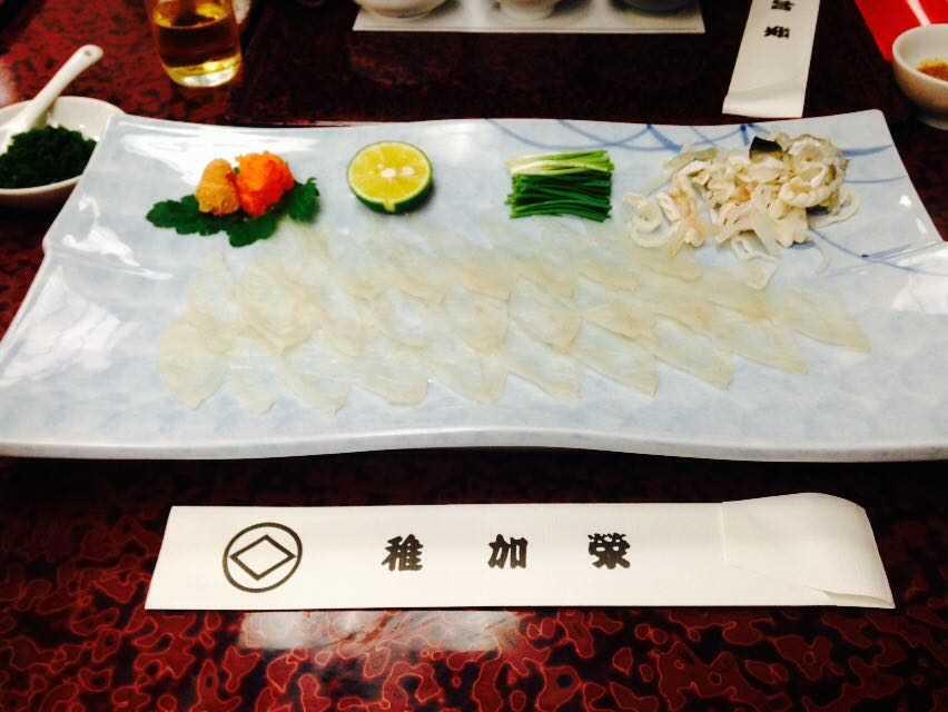 15.12.13お魚_597
