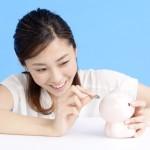 貯金が少なくて不安なあなたへ。収入が少なくても貯金ができる3つの賢い方法