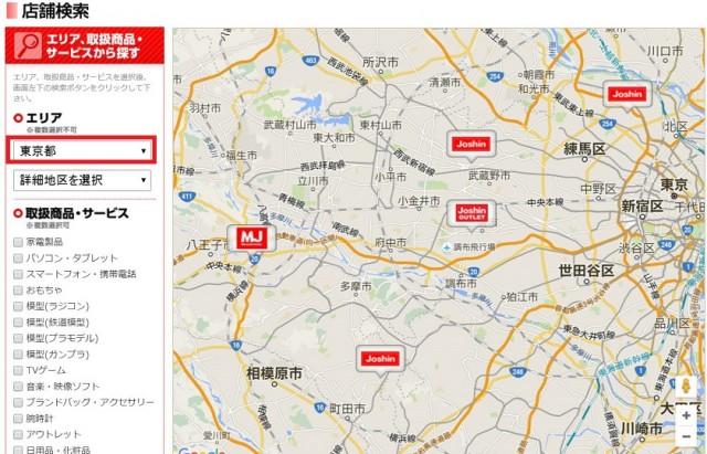 jyoshin-map