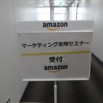 せどりの勉強は必要?Amazonの転売をする上で最も効果的な勉強法