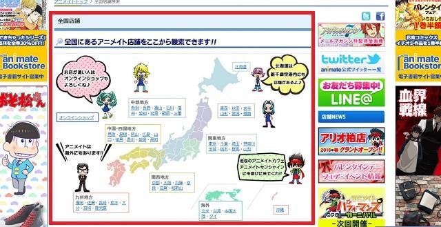 animate-map