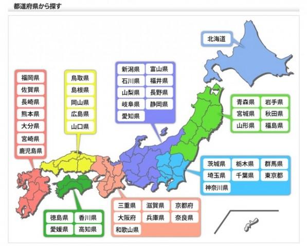 komeri-map