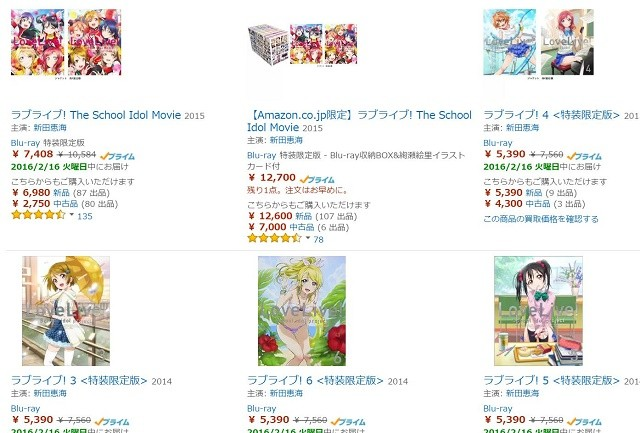 lovelive-amazon