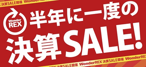 sale-wonder-rex