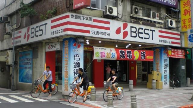 bestdenki-hongkong