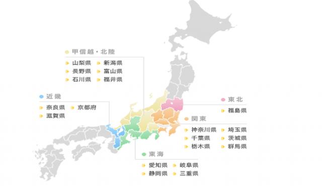 apita map