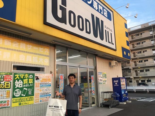goodwill-sedori