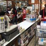 岐阜県でせどりはできる?コンサル生の出張仕入れに行ってきました(宝島、サンタ倉庫など)