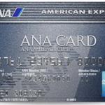 せどり(転売)で使えるおススメのクレジットカード10選(ランキング更新中)