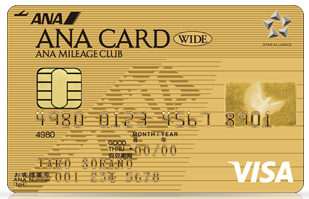 ANAvisawidegoldcard