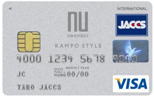 kanpostyleclubcard