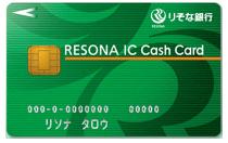 risonacard