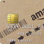 クレジットカードを作れない人必見!ブラックリストでもせどりはできるのか?