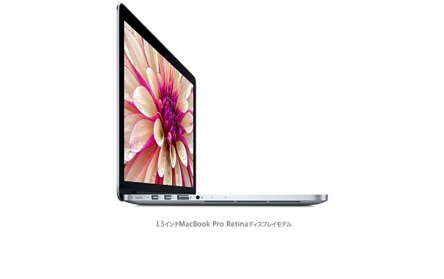 macbook,proせどり
