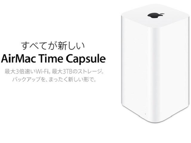 time_capsle_image1
