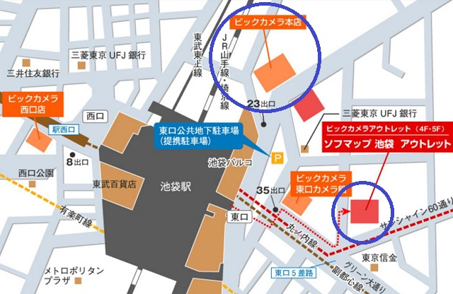 tokyo-big-sofmap