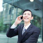 会社員が、確実に稼げる副業とは何か?安全な方法や稼げない理由を暴露します!