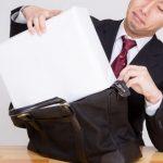 せどり(転売)で個人事業主として開業する時に必要な情報と注意すべき5つのこと